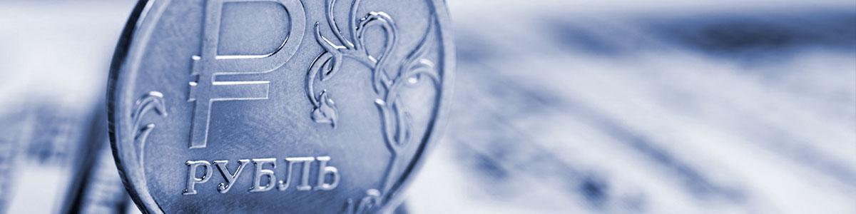 валютное законодательство фото