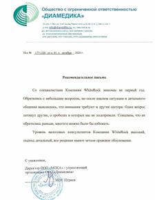 Нуриев М.М. - фото