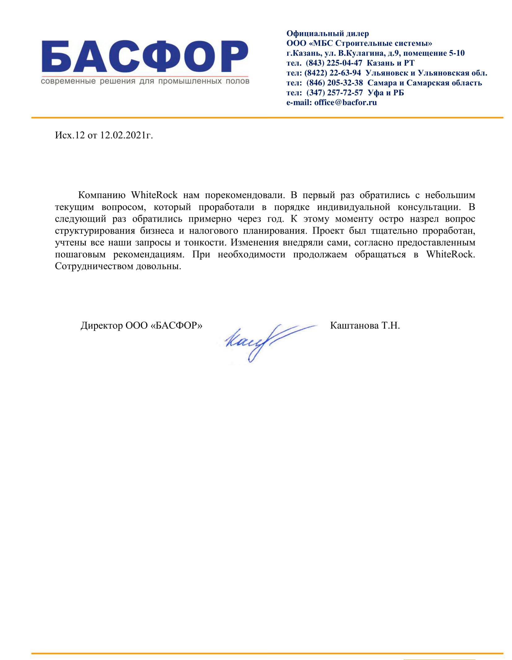 Каштанова Т.Н. - фото